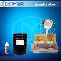 供应不冒油的模具硅胶抗撕拉效果好的硅胶