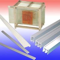 供应挂板条 挂板槽 印刷耗材 挂板纤维胶带