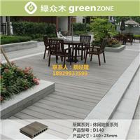 供应佛山质量好 免漆 环保 户外塑木地板