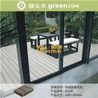 广东厂家供应公园地板栈道地板露台地板