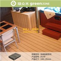 供应新款耐用美观环保户外庭院塑木地板