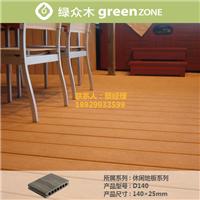 供应绿色环保 防水 防火 防滑 花园塑木地板