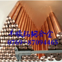 供应钨铜电极棒