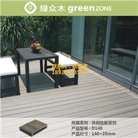 供应欧式安装方便快捷阻燃易清洁生态木地板