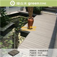 供应安装方便快捷 防水耐磨塑木地板