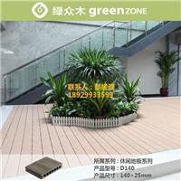 生态木地板防水地板PVC地板
