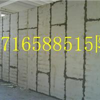 复合墙板价格 复合墙板厂家 轻质隔墙板