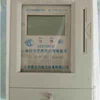 北京插卡电表,北京高品质插卡电表手册