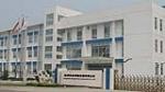 沧州兴业试验仪器有限责任公司