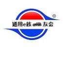 南京美通达石化有限公司