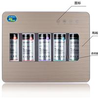供应品牌净水器 五级超滤净水器 壁挂式