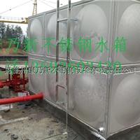 供应重庆不锈钢水箱/消防水箱/生活水箱