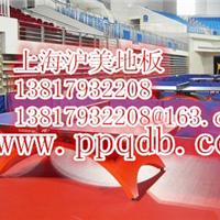 杭州乒乓球塑胶地板,体育地板