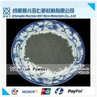 核八五七优质球形钛粉