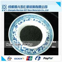 核八五七优质纳米铁粉