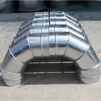 供应江大专业生产镀锌螺旋风管配件风管弯头