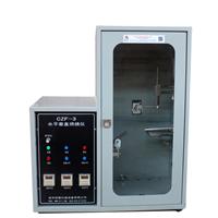 供应PVC阻燃电工套管燃烧测定仪
