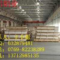 东坑氧化铝板|1070氧化铝板价格|铝板厂家