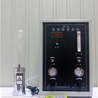 供应PVC阻燃电工套管燃烧氧指数OI测定仪