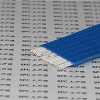 供应WDZYFFBPG加强型低烟无卤屏蔽扁电缆