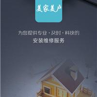 北京博瑞景明科技有限公司