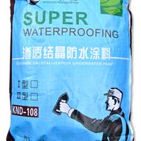 渗透结晶防水涂料|广东金耐德防水厂家