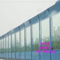 供应高速公路隔音墙