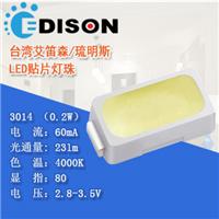 供应台湾艾笛森琉明斯贴片led灯珠3014 0.2W