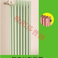 供应批发钢制柱型暖气片散热器暖气片厂家