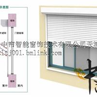 供应别墅节能电动卷帘窗--北京盛世中帘