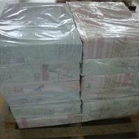供应优质 PVC胶片,折盒窗口PVC片张