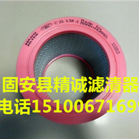 供应替代曼牌空气滤芯C21138/1