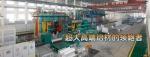 深圳市莞尔金属材料有限公司