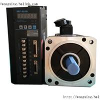 低价供应武汉华大130ST-M06025LFB(1.5kw 6nm)伺服电机