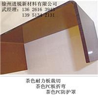 徐州加工耐力板制品高精度多工艺绿色环保