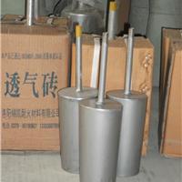 钢包、硅包用透气砖