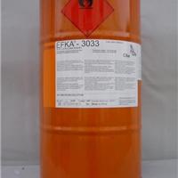 供应EFKA-3239  埃夫卡有机改性流平剂
