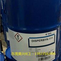 供应BYK助剂  BYK-111高固涂料分散剂