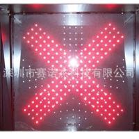 供应600x600mm收费站红叉绿箭LED雨棚信号灯