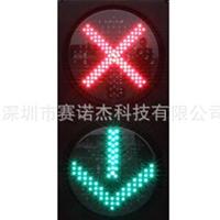 供应300mm红叉绿箭二单元交通信号灯