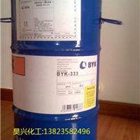 深圳市宝安西乡昊盟塑胶原料经营部
