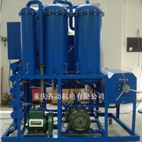 供应齐动JTB透平油(汽轮机油)真空滤油机