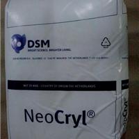 供应荷兰捷利康丙烯酸树脂B-805