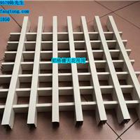 山东省滨州市供应各种铝天花 铝格栅吊顶