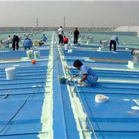 飞禹专业防水公司