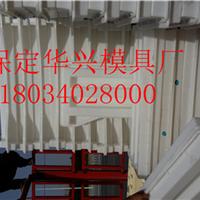 供应高铁防护栏模具