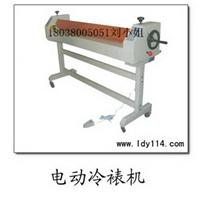 供应1.6米电动冷裱机覆膜机覆板机过膜机