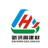 北京新洪高建材科技有限公司