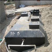 供应自来水厂配套一体化污水处理设备