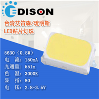 供应台湾艾笛森贴片led灯珠5630 0.5W 3000K